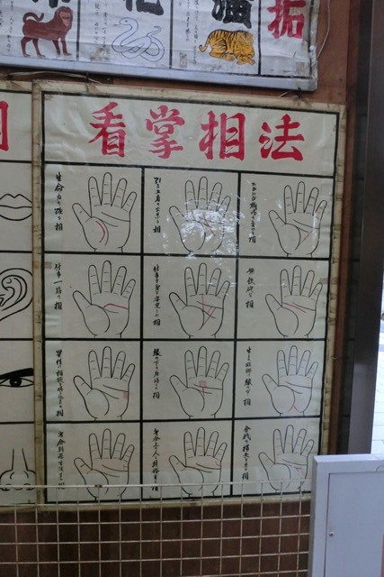 阪急電車で初詣・・・清荒神の布袋尊に参拝参道の楽しいお店_d0181492_19553864.jpg