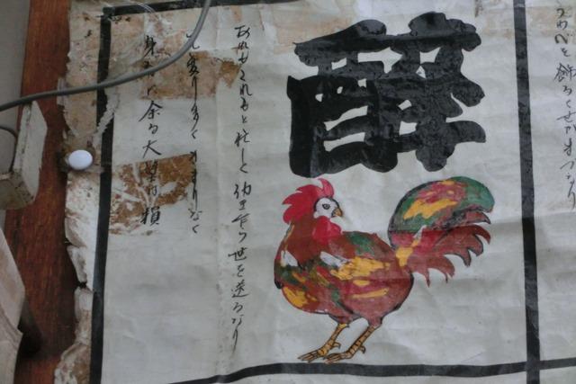 阪急電車で初詣・・・清荒神の布袋尊に参拝参道の楽しいお店_d0181492_1956713.jpg
