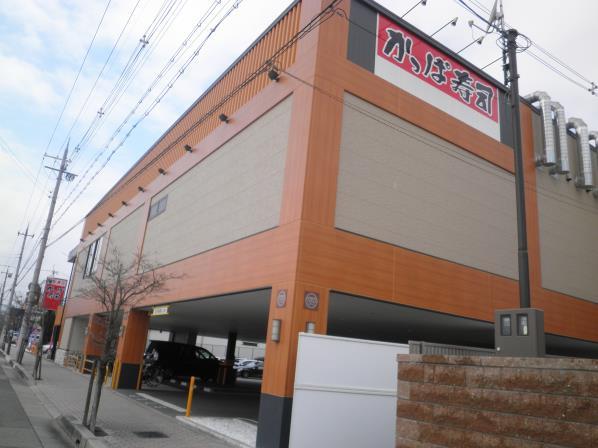 かっぱ寿司     中山寺店_c0118393_1814882.jpg