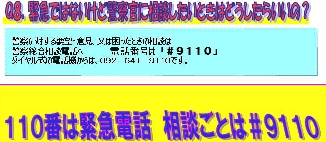 e0154303_16224683.jpg
