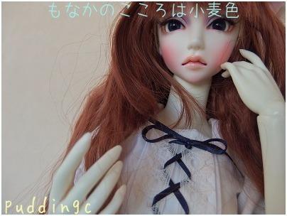 e0320808_22084104.jpg