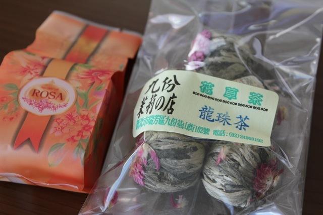 台湾土産_f0348831_21123359.jpg