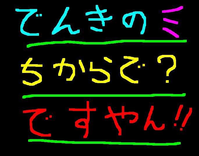 f0056935_173551100.jpg