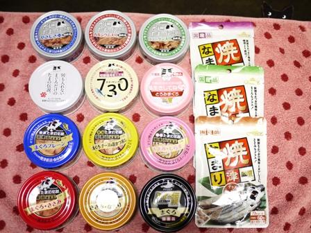 【ゆきねこ雑貨店】三洋食品たまの伝説 たま伝焼津なまり猫缶猫ごはん。_a0143140_2225018.jpg