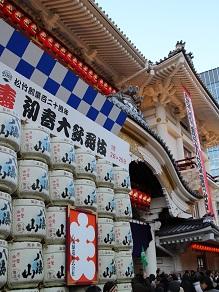 壽初春大歌舞伎 女暫に柿の葉寿司を持っていきました_c0030645_19163457.jpg
