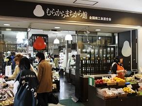 壽初春大歌舞伎 女暫に柿の葉寿司を持っていきました_c0030645_1936844.jpg