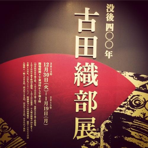 美術館&ギャラリー巡り_a0197647_8511068.jpg