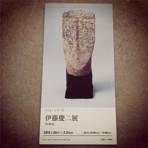 美術館&ギャラリー巡り_a0197647_8512969.jpg