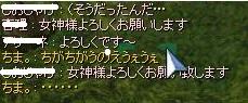 f0101947_1717493.jpg