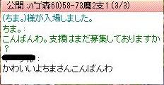 f0101947_2193668.jpg