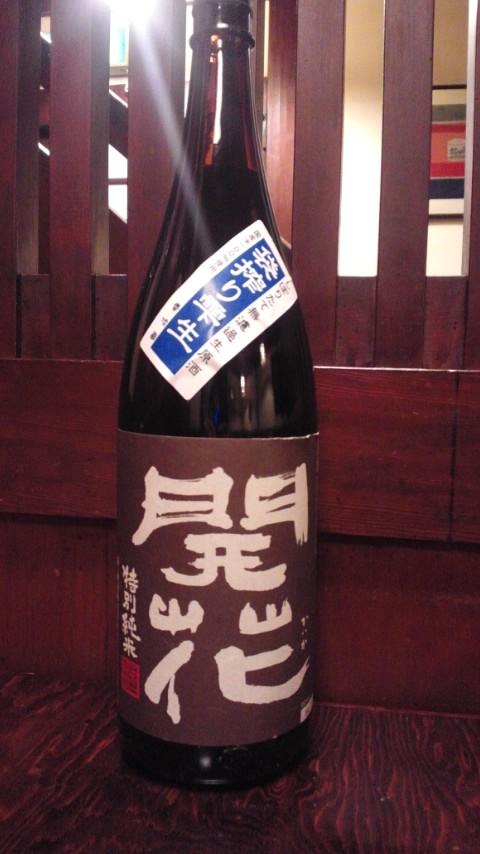 開花 特別純米 袋搾り雫 無濾過生原酒_d0205957_23185457.jpg