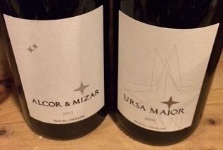 数量限定ローヌのガレージワイン「パスカル・シャロン」_f0072767_192820100.jpg