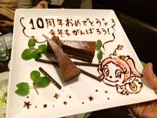 新年会_f0204368_235583.jpg