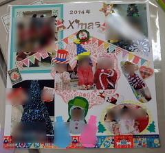 c0153884_15414459.jpg