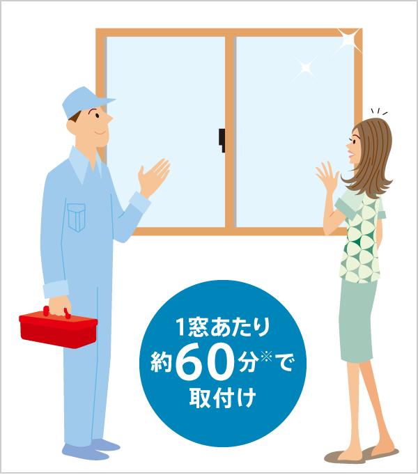 省エネ住宅ポイント制度(エコポイント)_e0190287_1625112.png