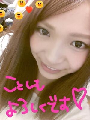あけおめ&スケジュール_c0329688_1492040.jpg