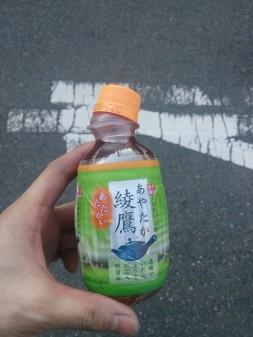 ペットボトルのお茶が・・・!!_c0223192_1743658.jpg
