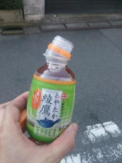 ペットボトルのお茶が・・・!!_c0223192_17453522.jpg