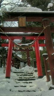 タロさの誕生日お祝い&栗川稲荷神社へ新年の御挨拶_f0168392_00243138.jpg