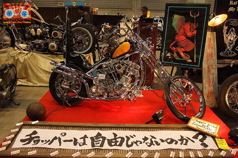 2014 『23rd HOTROD CUSTOM SHOW』 その6_e0126901_13533602.jpg