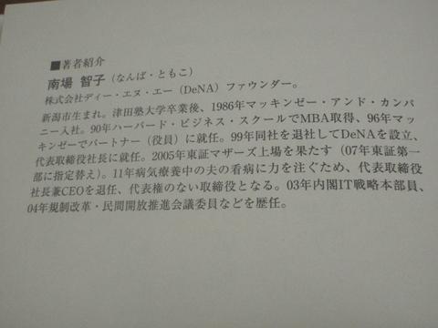 f0064203_8561264.jpg