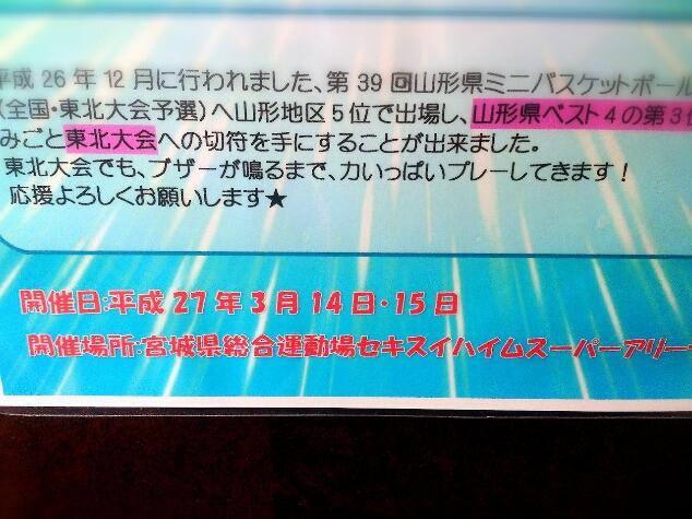 b0232804_103765.jpg