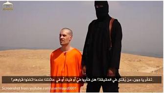臭い芝居は元からたたなきゃダメ!:ISISの映像には不審点だらけ!_e0171614_21511868.jpg