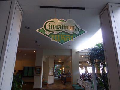 """14〜15年末年始ハワイ 2★イリカイにオープンしたCinnamon""""sで朝食_d0285416_19482055.jpg"""