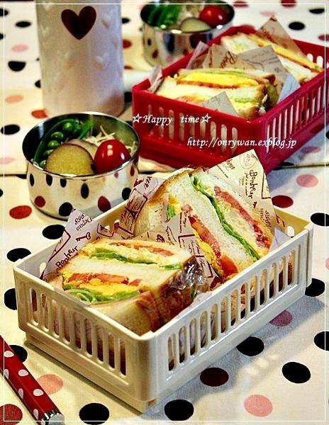 ラウンドパンでサンドイッチ弁当♪_f0348032_19172649.jpg