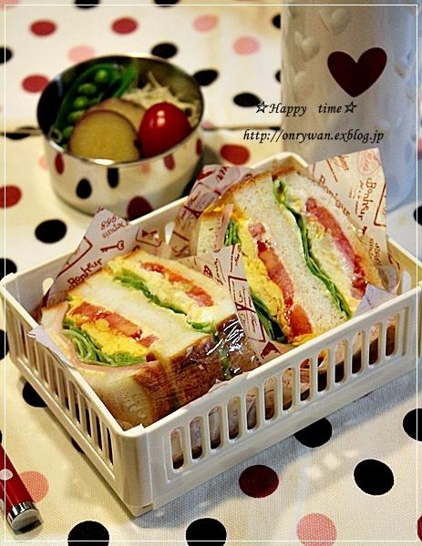 ラウンドパンでサンドイッチ弁当♪_f0348032_19174004.jpg