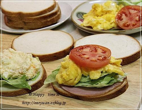 ラウンドパンでサンドイッチ弁当♪_f0348032_19180365.jpg