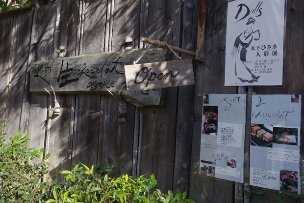 リニューアル途中★京都動物園_c0113733_1124026.jpg