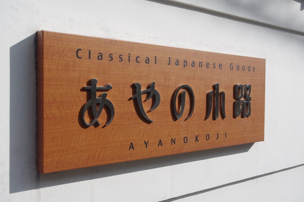 リニューアル途中★京都動物園_c0113733_1124614.jpg