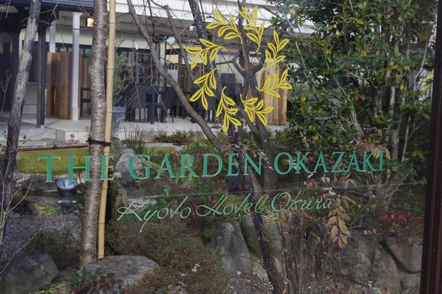 リニューアル途中★京都動物園_c0113733_116347.jpg