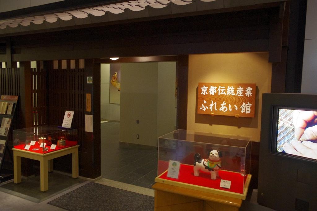 リニューアル途中★京都動物園_c0113733_1271039.jpg