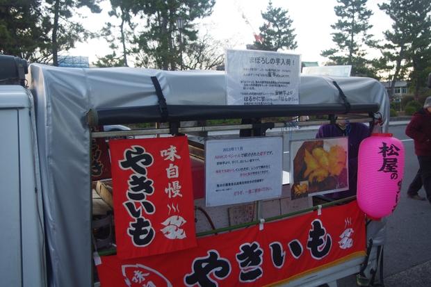 リニューアル途中★京都動物園_c0113733_1285968.jpg