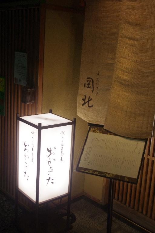 リニューアル途中★京都動物園_c0113733_1322420.jpg