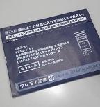 b0098438_2263952.jpg