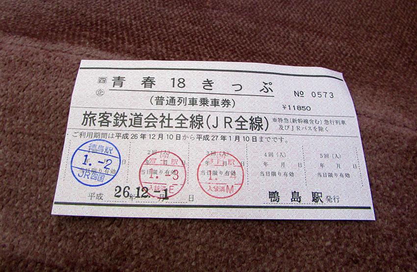 d0058941_20125858.jpg