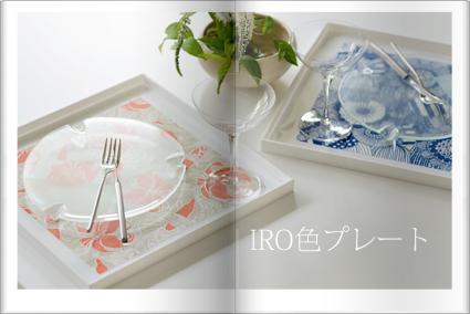東京ドーム出展商品⑤ ~TWF NEWS 6_d0217944_10403765.png