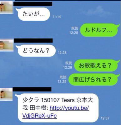b0310463_23164948.jpg