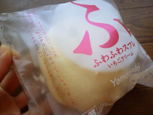 ふわふわスフレ(いちごクリーム)@ヤマザキ_c0152767_21502656.jpg