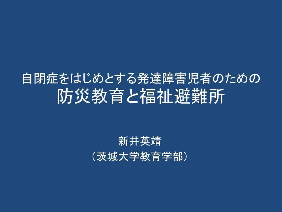 b0345279_22292734.jpg