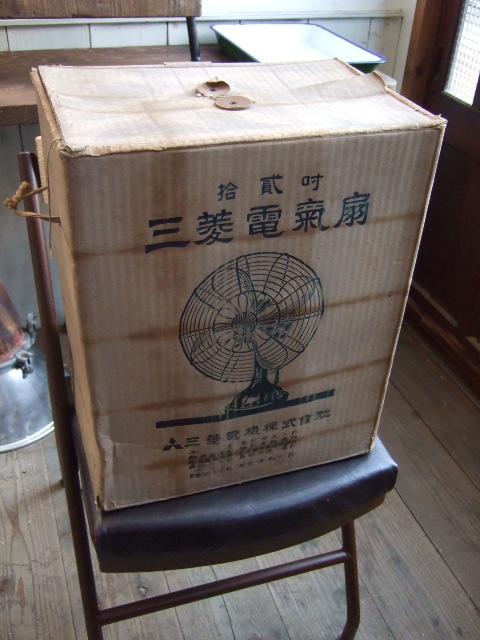 香川県高松市のアンティーク・骨董品・出張買い取り「古夢屋」 _d0172694_16152655.jpg