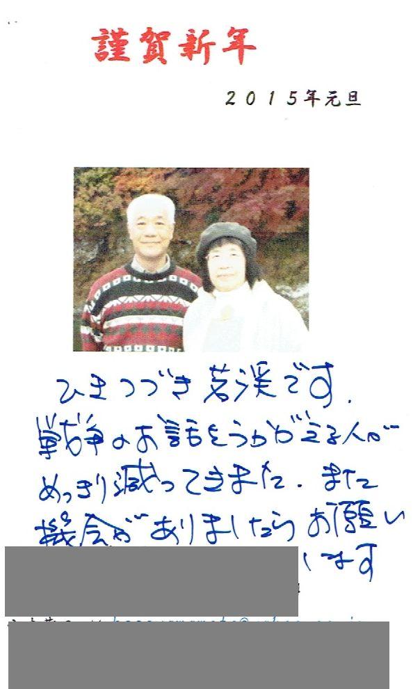d0249595_229181.jpg