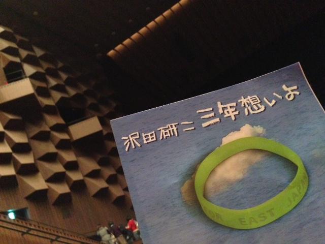 じゅりぃ~_a0326106_18335348.jpg