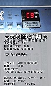 c0079206_833952.jpg