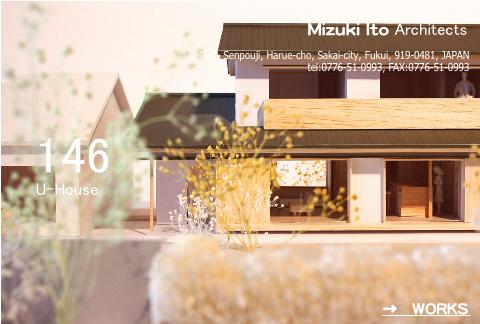 福井市 U-House! 基本設計が無事終了しました。_f0165030_1031291.jpg
