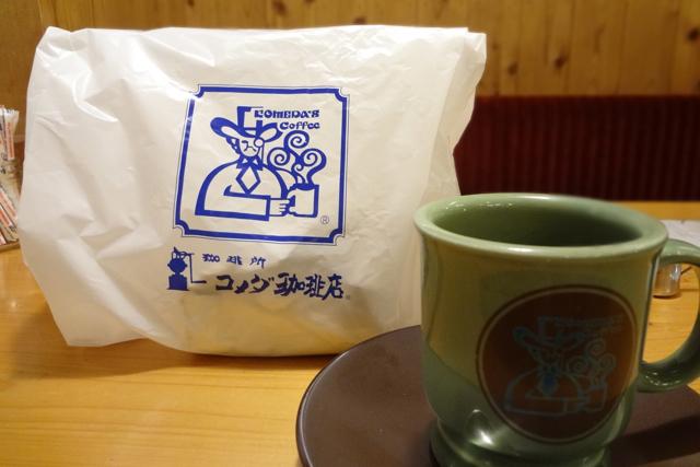 *コメダ珈琲店* 〜キャラノワール〜_f0348831_07560933.jpg
