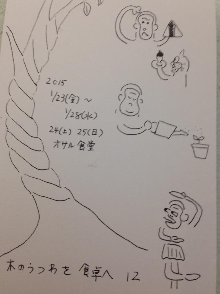 b0132442_13055888.jpg